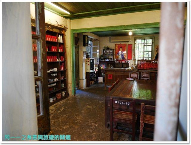 新竹北埔老街.水井茶堂.老屋餐廳.喝茶.膨風茶.老宅image014