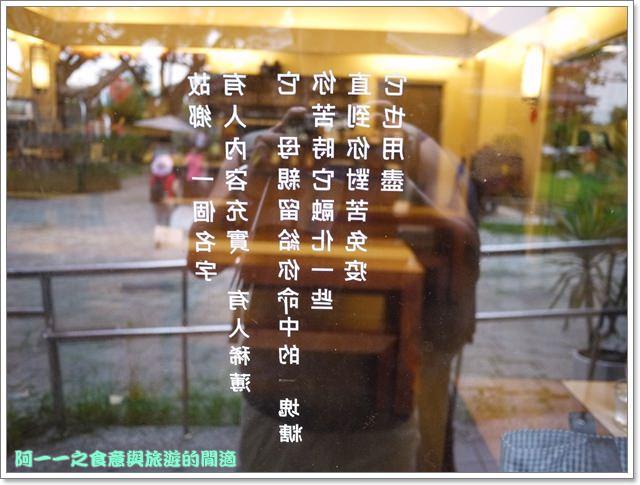 台北古亭站景點古蹟紀州庵文學森林image081