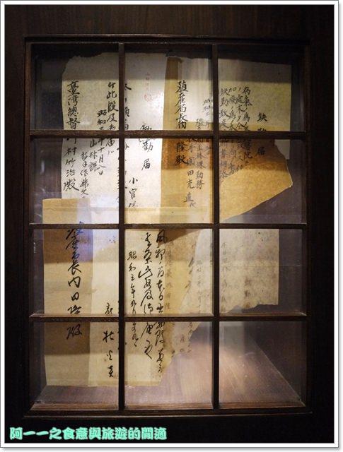 台北古亭站景點古蹟紀州庵文學森林image057