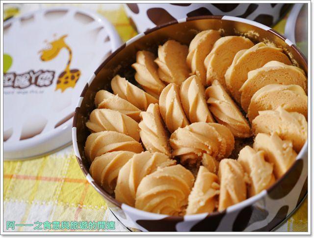 台中下午茶.短腿阿鹿.阿鹿餅感.珍妮曲奇.彌月禮盒image019