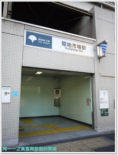 東京築地市場美食松露玉子燒海鮮丼海膽甜蝦黑瀨三郎鮮魚店image001