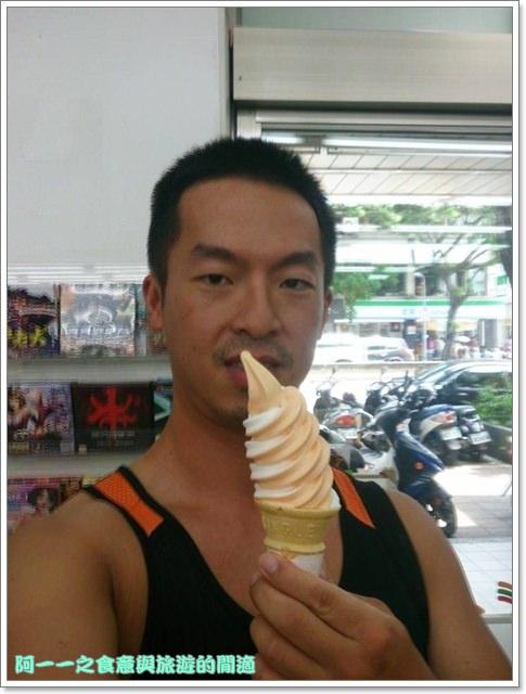 7-11哈密瓜霜淇淋家樂福法式霜淇淋吉野家優格霜淇淋image017
