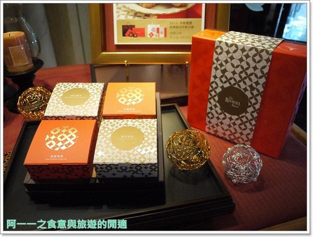 台北下午茶吃到飽蛋糕歐華酒店image011