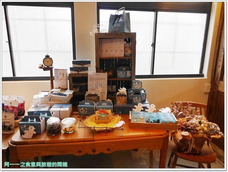 沖繩下午茶美食.甜點.oHacorte水果塔.bakery.image031