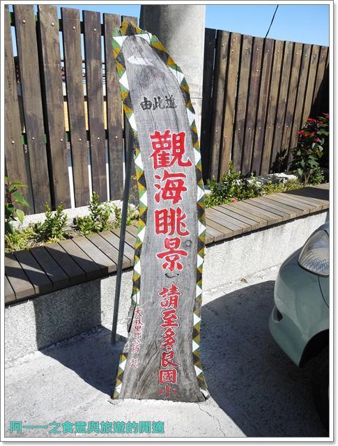 多良車站華源海灣台東太麻里大武景點旅遊image019