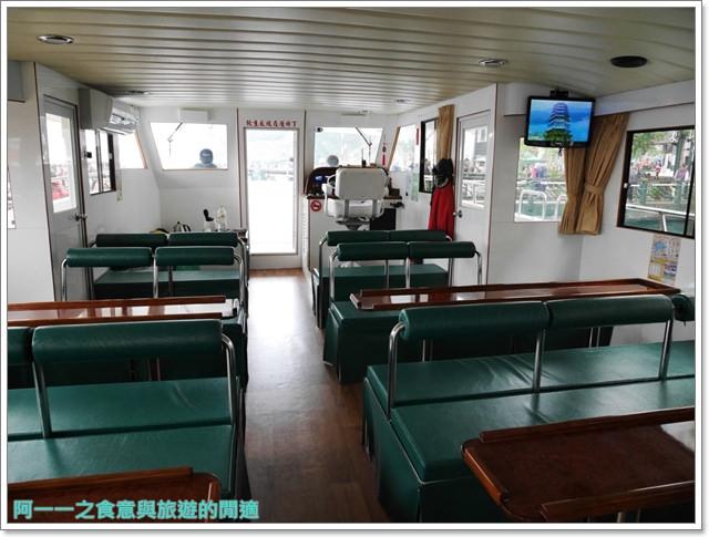 日月潭南投旅遊景點低碳鐵馬電動車電動船雲品下午茶image050