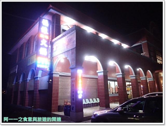 金山食尚玩家美食福緣石頭火鍋image001