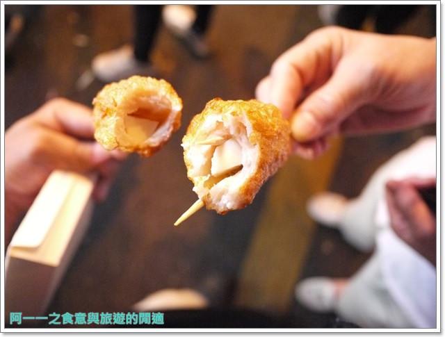 士林夜市美食小吃干貝燒丁香旗魚串爆漿杏鮑菇image015