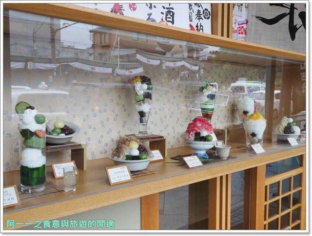 京都美食下午茶YojiyaCafé藝妓咖啡.鬆餅.甜點image006