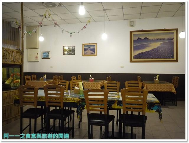 台東成功美食海鮮神豬食堂原住民風味餐義大利麵簡餐image007