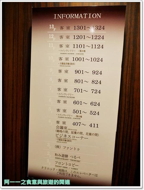 日本岡山住宿.岡山後樂園飯店.岡山車站.交通方便image025