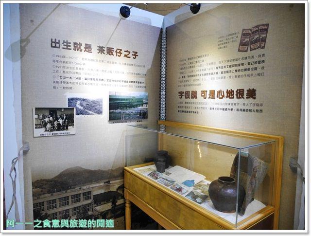 廖鄉長紅茶故事館南投日月潭伴手禮紅玉台茶18號阿薩姆image009