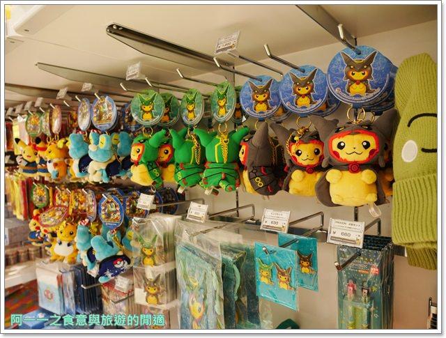 expocity.萬博紀念公園.OSAKAWHEEL大阪購物中心.摩天輪image051