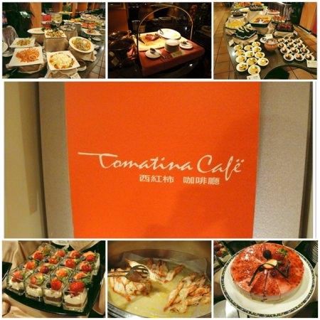 悠靜豐盛的美食饗宴~二訪 華國飯店 西紅柿咖啡廳(上)