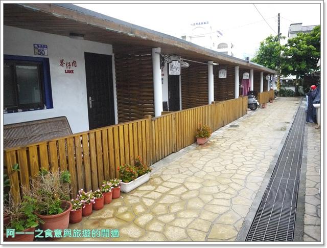 花蓮民宿飯店七星潭老街珊瑚海民宿image015