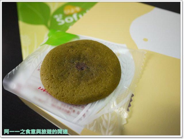 東京九州伴手禮博多ひよ子本舗吉野堂小雞蛋糕八女茶image033