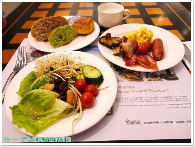 墾丁夏都沙灘酒店.早餐.buffet.地中海宴會廳.中式套餐image003
