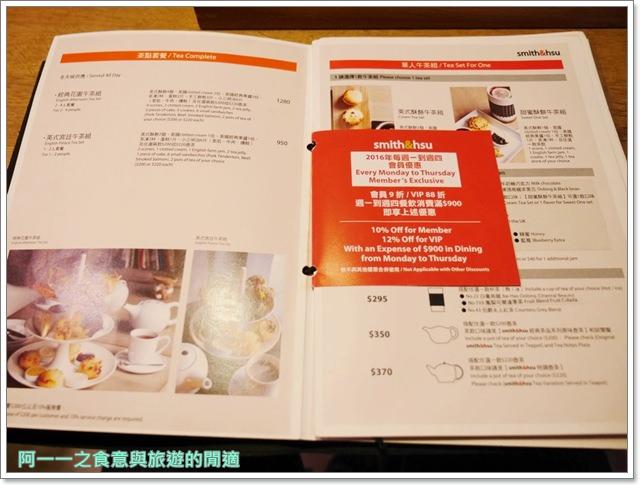 西門町美食.smit&hsu.現代茶館.下午茶.老屋餐廳.聚餐.包場image030