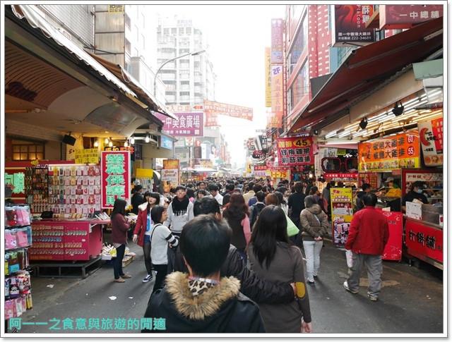 台中一中街商圈Q摩登商務套房住宿旅遊出差image038