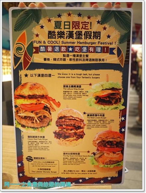 韓式炸雞牛肉漢堡台北西華飯店b-oneimage027