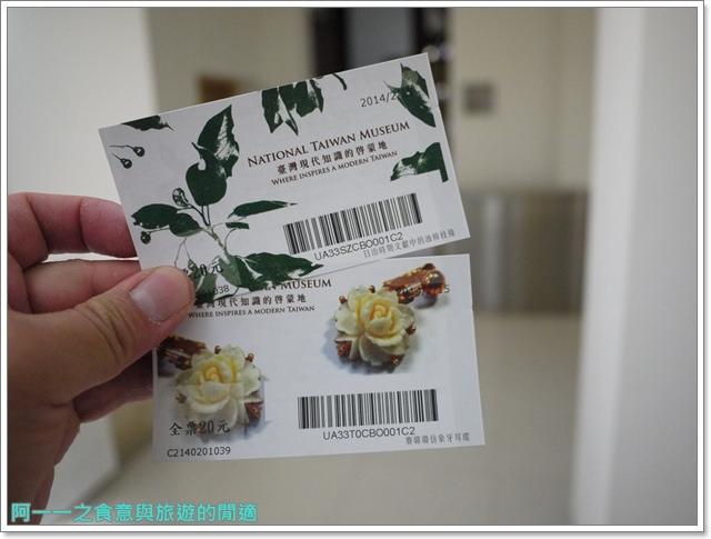 image021臺博館南門園區紅樓樟腦食安