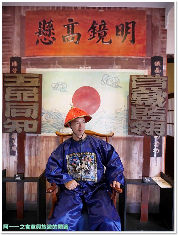 高雄旅遊.鳳山景點.鳳儀書院.大東文化藝術中心image047