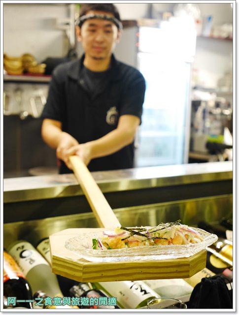 狸爐端燒居酒屋捷運中山站美食日式料理炉端燒狸林森八條通image035