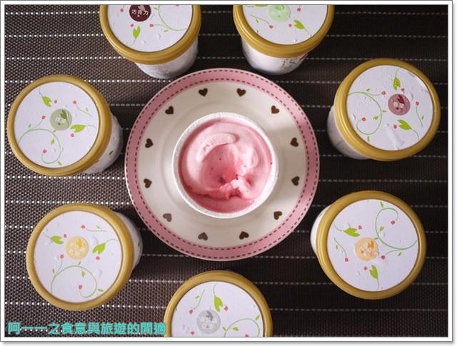 團購美食 花開了手工冰淇淋~夏日來一杯清涼心花朵朵開