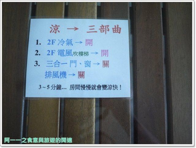 台東成功民宿住宿旅遊丁一的家好客民宿海景日出觀星image014