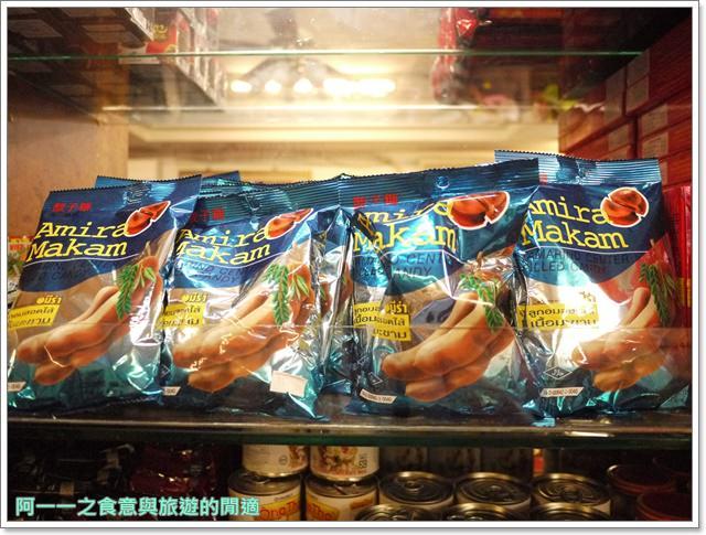 台北士林捷運芝山站美食越南美食館image007
