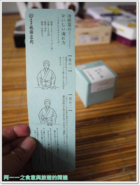 東京伴手禮點心銀座たまや芝麻蛋麻布かりんとシュガーバターの木砂糖奶油樹image006