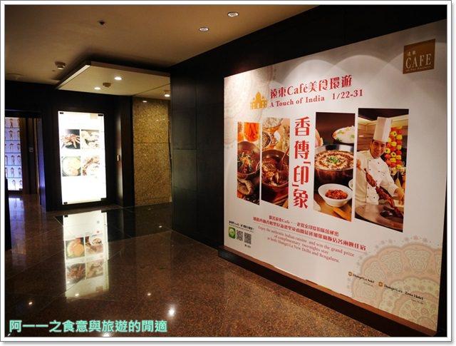 香格里拉遠東國際飯店.遠東cafe.buffet.吃到飽.餐卷image006