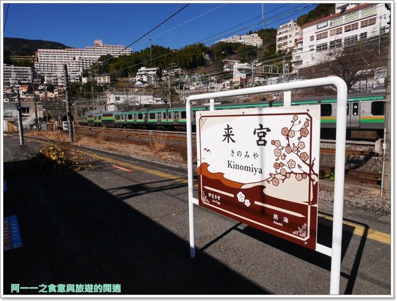 靜岡旅遊.熱海梅園.來宮站.賞花.梅花image006