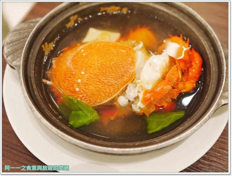 豐food海陸百匯.吃到飽.buffet.典華.大直美食.image069
