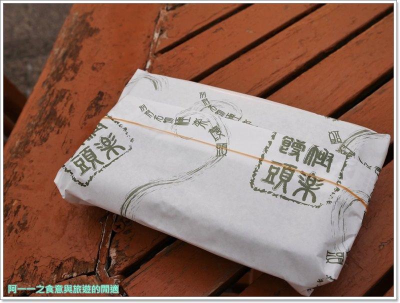 海地獄.九州別府地獄八湯.九州大分旅遊image041