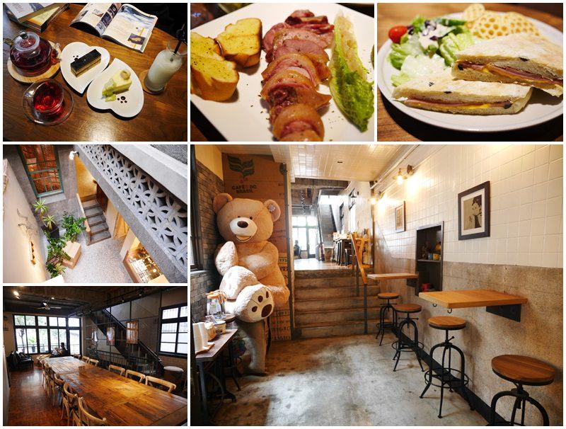 淡水捷運站美食 P Cafe 上樓喝咖啡 甜點下午茶/咖啡簡餐~淡水老街來老屋,遠離塵囂/不限時/wifi