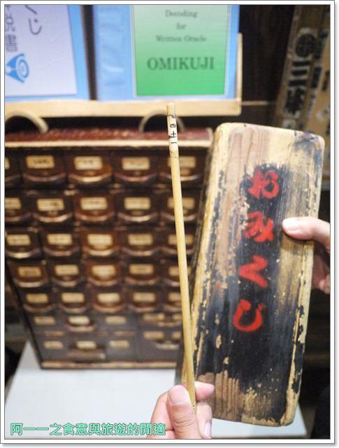東京自助旅遊上野公園不忍池下町風俗資料館image074