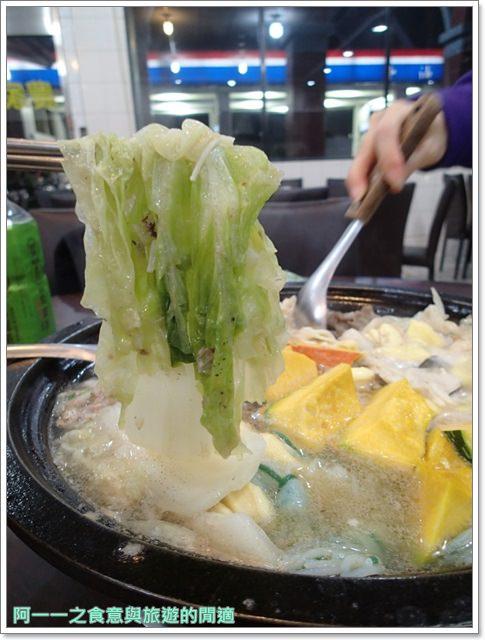 金山食尚玩家美食福緣石頭火鍋image024
