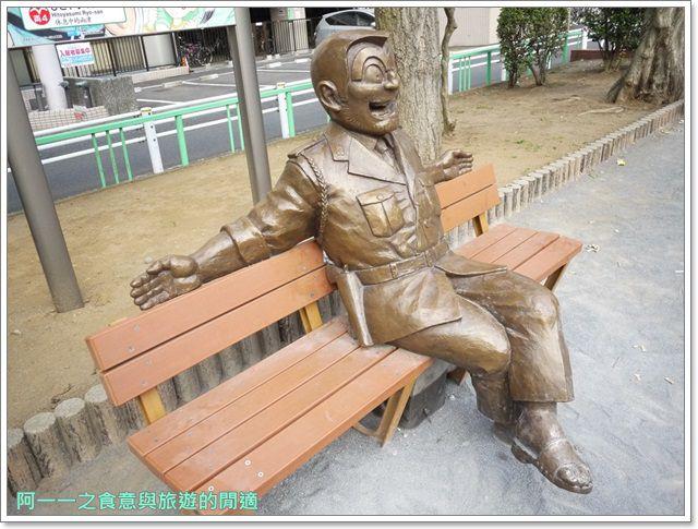 日北東京自助旅行龜有烏龍派出所阿兩兩津勘吉image031