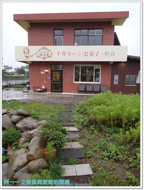 三芝美食吐司甜蜜屋下午茶蛋糕甜點馬卡龍image054