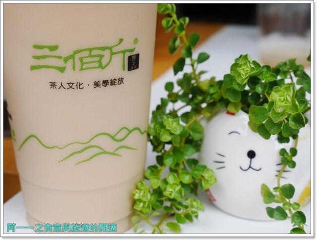 民生社區美食飲料三佰斤白珍珠奶茶甘蔗青茶健康自然image040