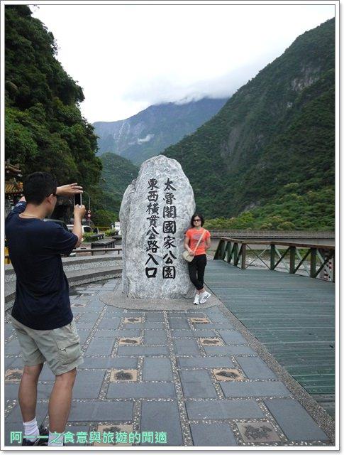 花蓮太魯閣燕子口九曲洞慈母橋錐麓斷崖文天祥公園image003