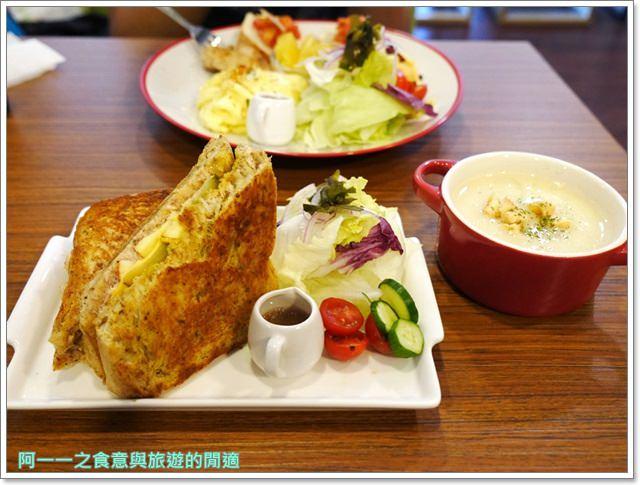宜蘭羅東美食.三寸日光咖啡.早午餐.下午茶.手工甜點image017