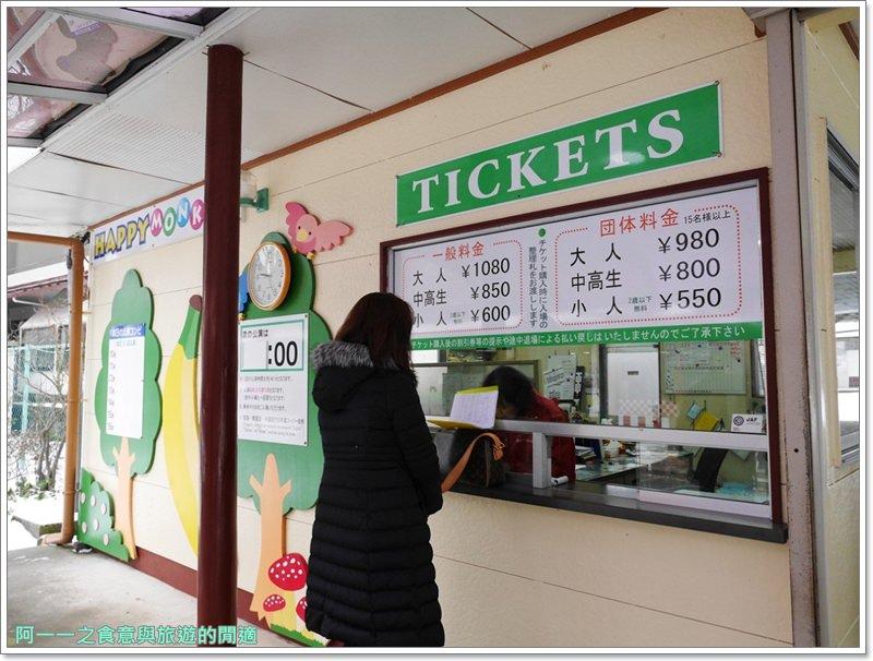 南阿蘇鐵道.阿蘇猿劇場.日本九州旅遊image008