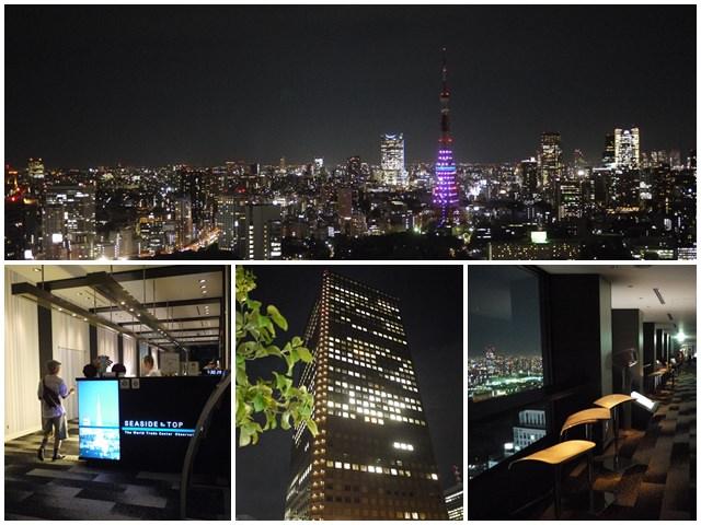 東京景點夜景世界貿易大樓40樓瞭望台seasidetop東京鐵塔page
