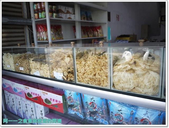 台東成功美食伴手禮名產成功豆花大慶柴魚福和成麻糬image026