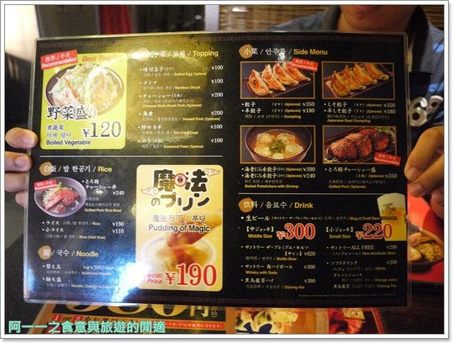 東京上野美食阿美橫町光麵拉麵抹茶藥妝魔法布丁日本自助旅遊image027