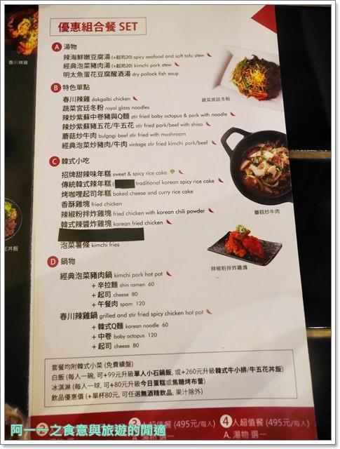 捷運台北101美食.韓式料理.春川炒雞.MiniK.小韓坊.韓式烤肉image020