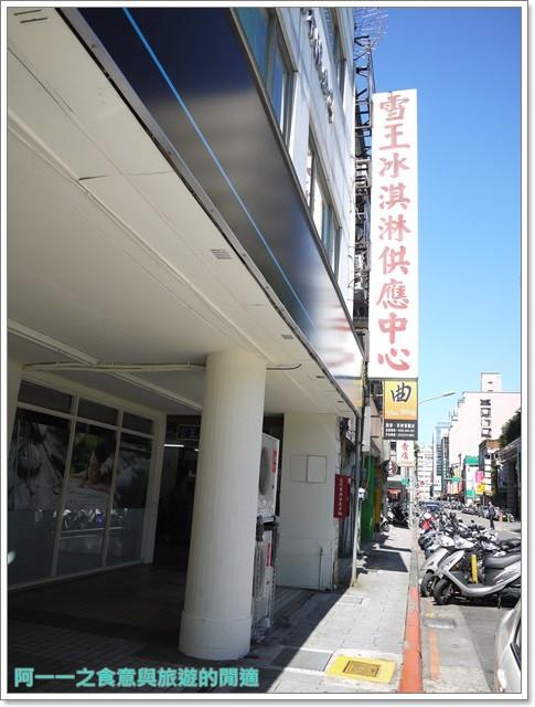 西門町捷運西門站美食雪王冰淇淋豬腳冰淇淋image001