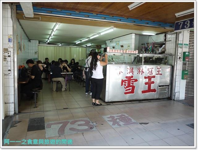 西門町捷運西門站美食雪王冰淇淋豬腳冰淇淋image003